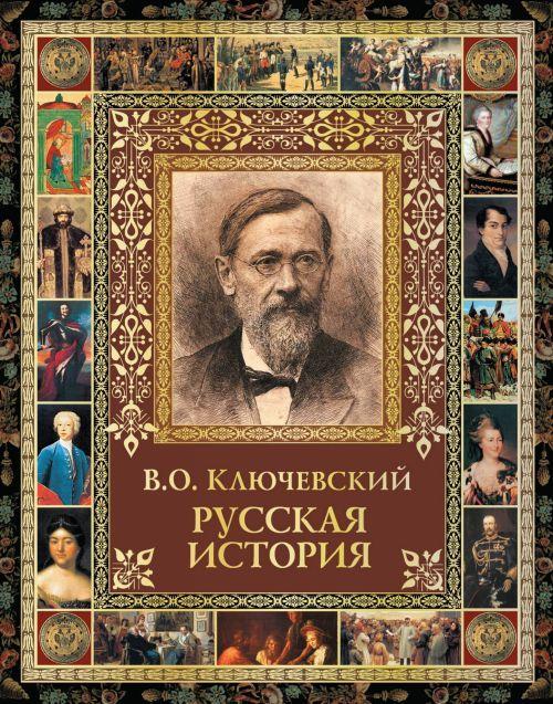 Russkaja istorija