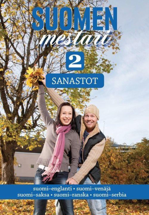 Suomen mestari 2. Suomi-venäjä-, suomi-englanti- sekä muut sanastot. Словари