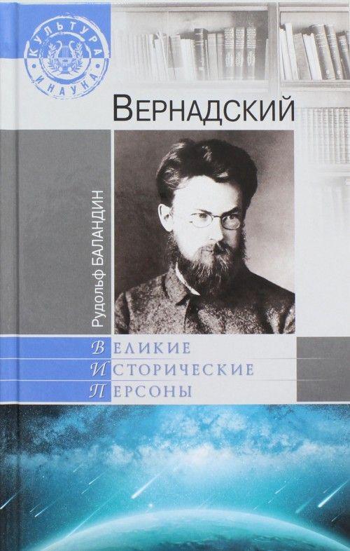 Vernadskij