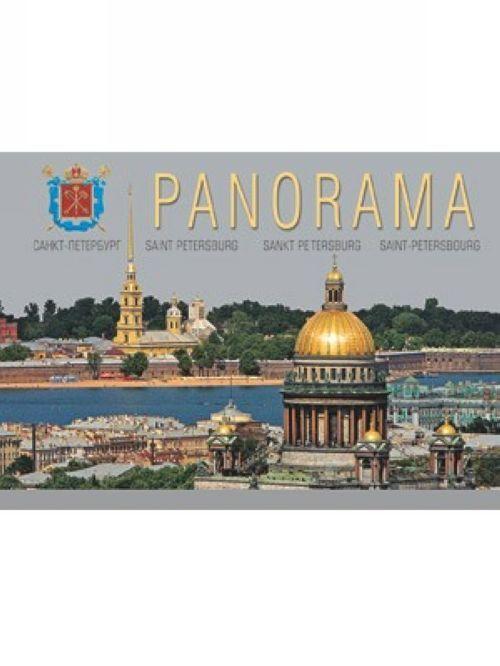 Sankt-Peterburg. Panoramy