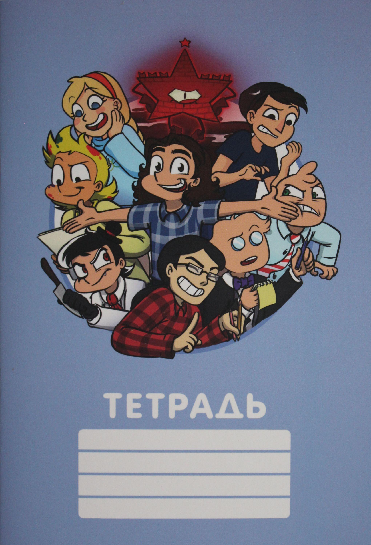 Fjodor Komiks. Obschaja tetrad - animatsija