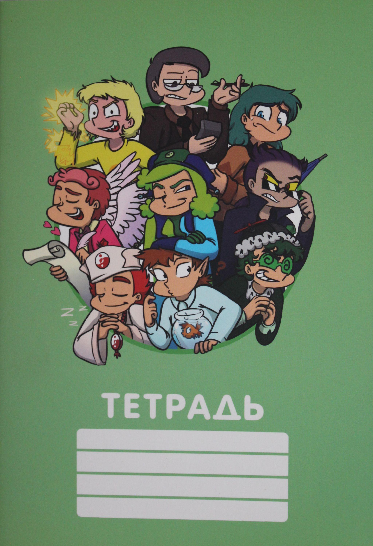 Fjodor Komiks. Obschaja tetrad - personazhi 13 kart