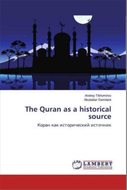The Quran as a historical source. Koran kak istoricheskij istochnik