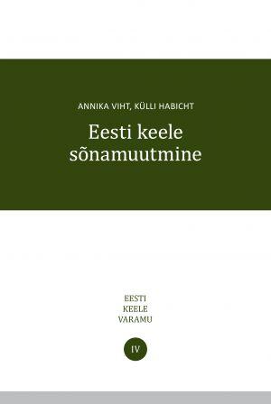 Eesti keele sõnamuutmine