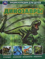 Dinozavry.