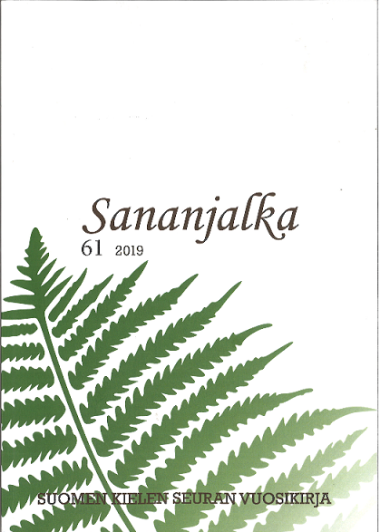 Sananjalka 61/2019. Suomen kielen seuran vuosikirja