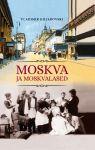 Moskva ja moskvalased