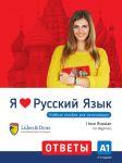 I love Russian. For beginners A1. Keys