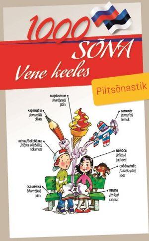 1000 sõna vene keeles. piltsõnastik
