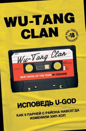 Wu-Tang Clan. Ispoved U-GOD. Kak 9 parnej s rajona navsegda izmenili khip-khop