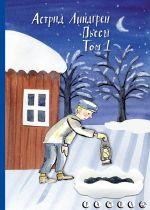 Pesy Astrid Lindgren. Tom 1