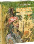 Otseola, vozhd seminolov
