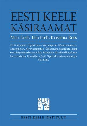Eesti keele käsiraamat