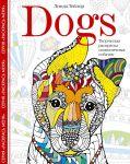 Dogs. Tvorcheskaja raskraska simpatichnykh sobachek