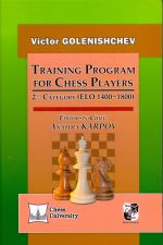 Training Program for Chess Players.2nd Category (ELO 1400-1800) (na anglijskom ja
