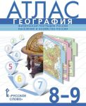 Atlas. Geografija. Fizicheskaja geografija Rossii. Naselenie i khozjajstvo Rossii. 8-9 klass.