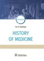 History of Medicine: Textbook