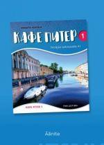 Kafe Piter 1 CD (Venäjää taitotasolle A1) Uudistettu