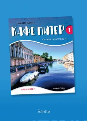 Kafe Piter 1 CD (Venäjää taitotasolle A1)