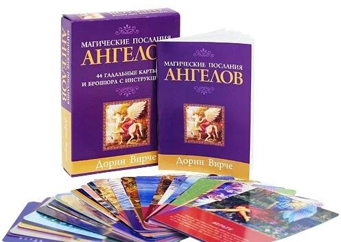 Dorin Virche: Magicheskie poslanija angelov (44 karty)