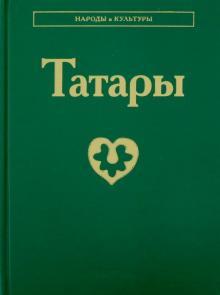 Tatary