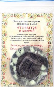 """Ароматизированный сувенир """"От недугов и хвори"""", мыло"""