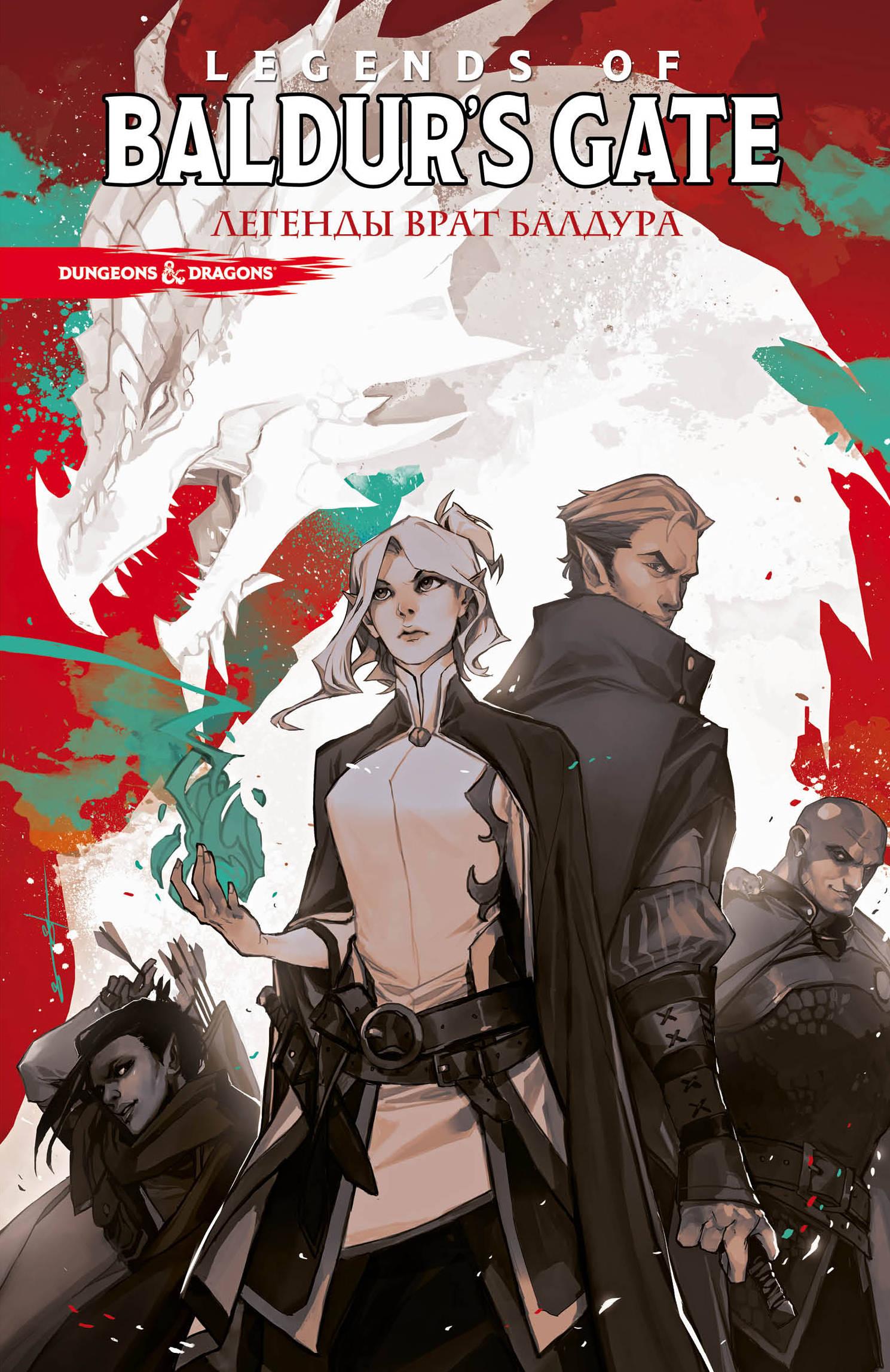 Dungeons & Dragons. Baldur's Gate. Legendy Vrat Baldura
