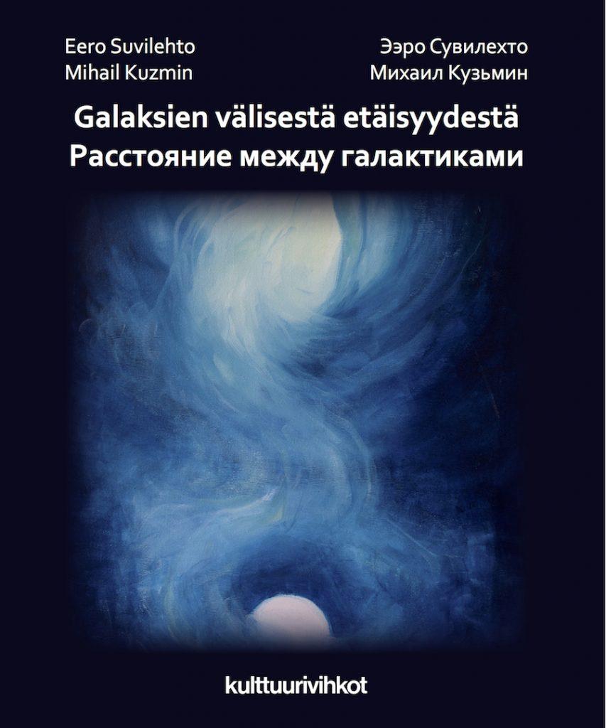 Galaksien välisestä etäisyydestä / Rasstojanie mezhdu galaktikami