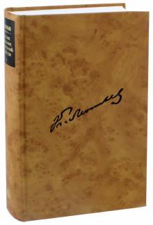 Полное собрание сочинений и писем в 12-ти томах. Том 3. Произведения 1864-1876 годов