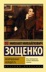 Vozvraschennaja molodost (Vozvraschennaja molodost; Vozmezdie; Kerenskij; Chernyj prints; Istorija odnoj zhizni)