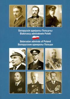 Belaruskija admiraly Polshchy