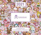 Vselennaja tokidoki. Nastennyj kalendar-planer na 2021 god (245kh280 mm)