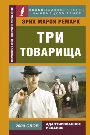 Tri tovarischa