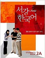 New Sogang Korean 2A: Student Book