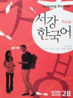 New Sogang Korean 2B: Workbook.