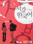 New Sogang Korean 2B: Workbook