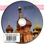 Ruslan Russian 1. Recordings on CD.