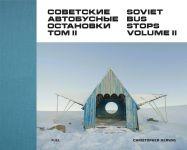 Soviet Bus Stops. Volume II / Советские автобусные остановки. Том II.