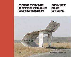 Советские автобусные остановки / Soviet Bus Stops