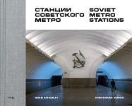 Soviet Metro Stations / Станции советского метро