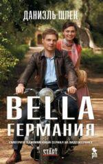 Bella Germanija