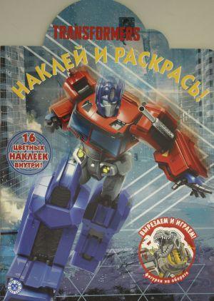 "Naklej i raskras! N NR 2030 ""Transformery"""