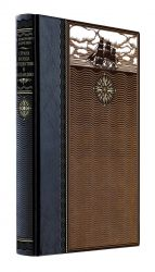 Strana kholoda. Puteshestvie v Laplandiju. Book in a collectible handmade leather cover made of two types of leather with dyed and gilded edging. Wind rose | Nemirovich-Danchenko Vladimir Ivanovich
