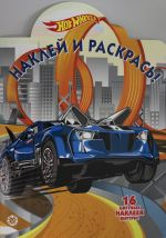 "Naklej i raskras! N NR 2022 ""Hot Wheels"""