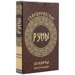 Skandinavskie runy-karty