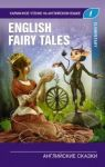 English Fairy Tales. Elementary. Book in English