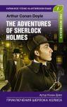 The Adventures of Sherlock Holmes. Pre-Intermediate. Book in English