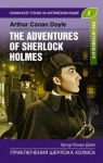 The Adventures of Sherlock Holmes. Pre-Intermediate. Book in English