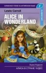 Alice in Wonderland. Elementary. Book in English