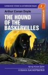 The Hound of the Baskervilles. Intermediate. Book in English